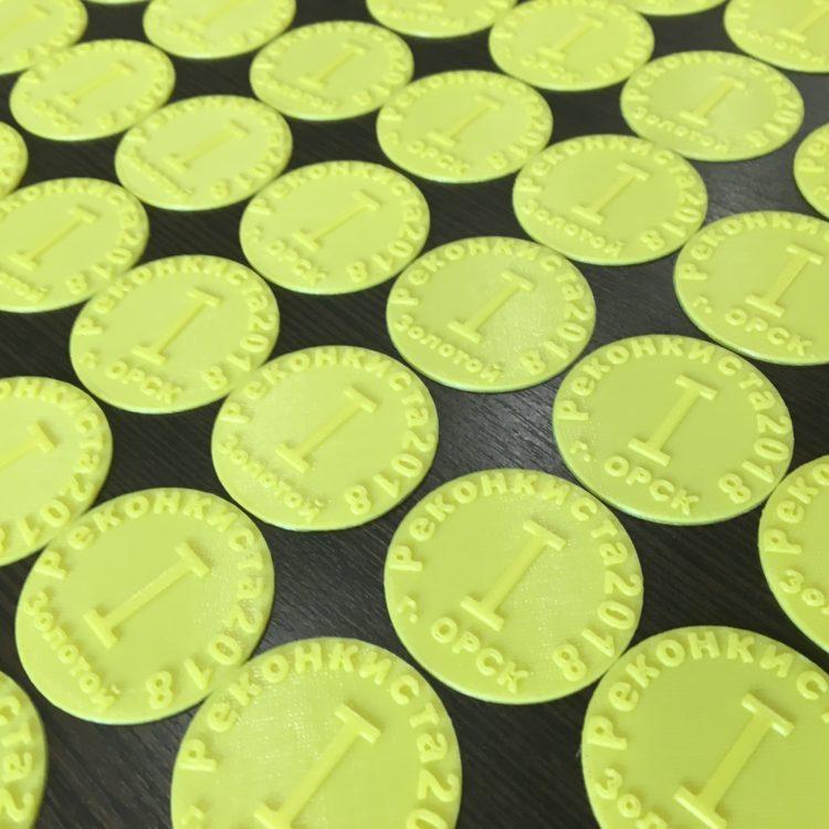 3D печать партии игровых монет Реконкиста
