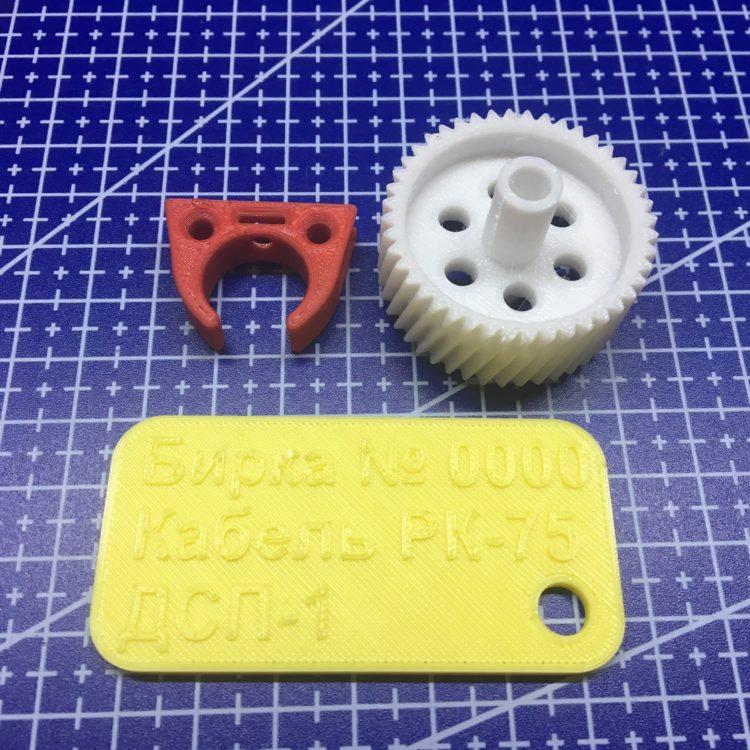 3D печать комплекта демонстрационных материалов